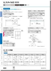 san_u_822